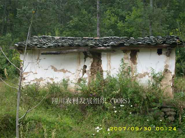 Wanli Village School (left), and Xinping School toilet in need of rebuilding (right)
