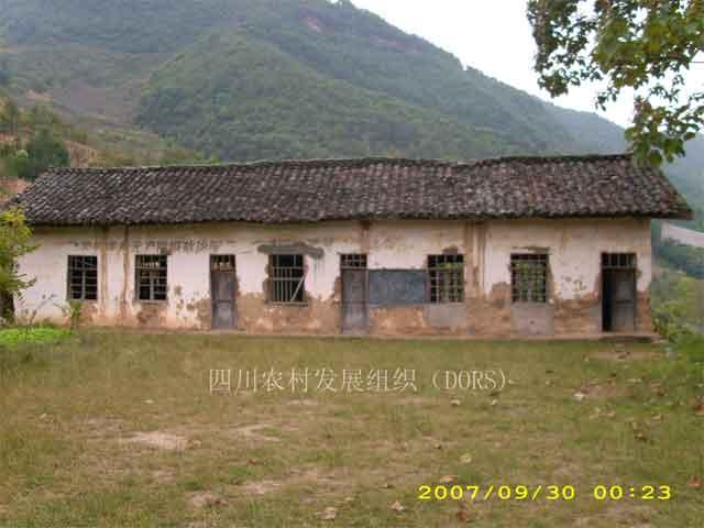Xinping School