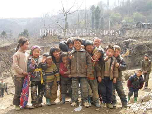 School Children at Shiquan