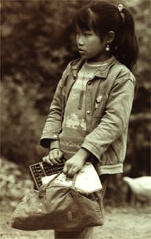 Girl student in Banyang Village