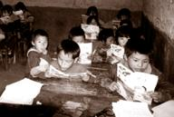 kids at school in Banyang Village hamlet 5